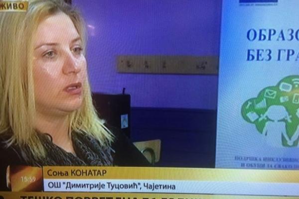 На националној ТВ РТС 1